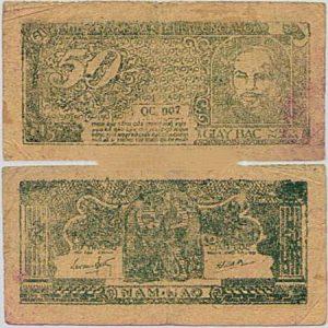 50 xu (5 hào) 1948