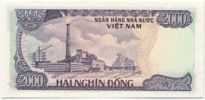 2000-dong-1987-b
