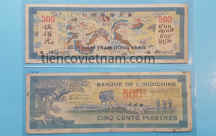 500 Đồng Rồng Vàng