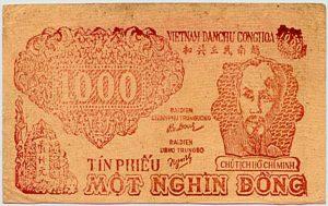 tin phiếu 1000 đồng (1950-1951)