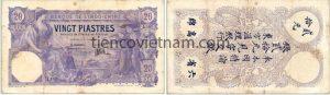 20 đồng thành thái Sài GÒn 1913