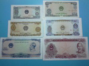 bộ tiền năm 1976